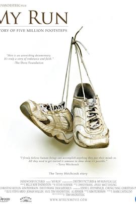 我奔跑( 2009 )
