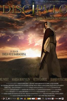 信徒( 2010 )