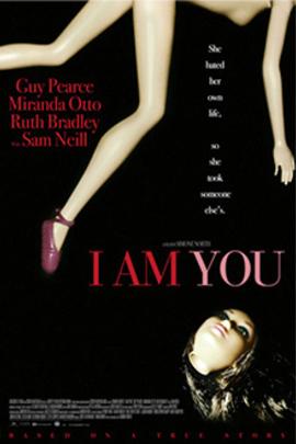 我是你( 2009 )