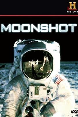 月球探测器