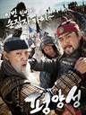 平壤城/Battlefield heroes(2011)