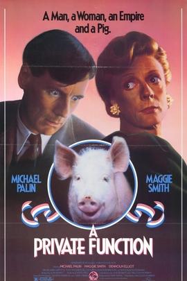 个人作用( 1984 )