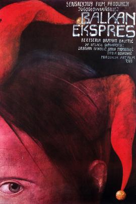 巴尔干特快( 1983 )