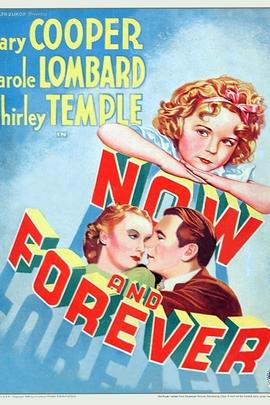 现在和永远( 1934 )