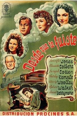 自君别后( 1944 )