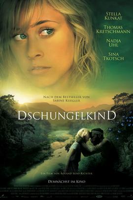 丛林儿童( 2010 )