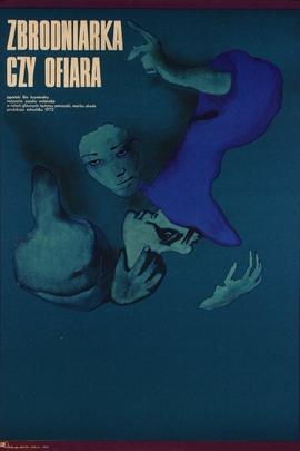 黑色奔流( 1972 )
