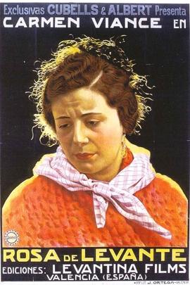 瓦伦西亚( 1926 )