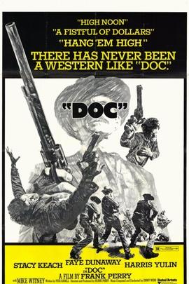 道克( 1971 )