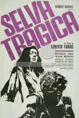 塞尔瓦悲剧( 1963 )