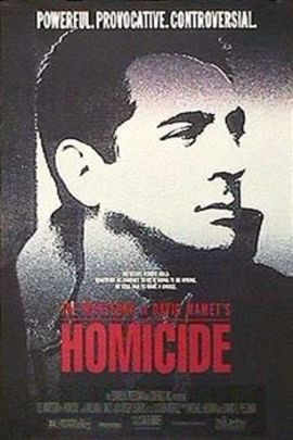 杀人拼图( 1991 )
