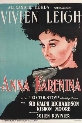 安娜·卡列尼娜( 1948 )