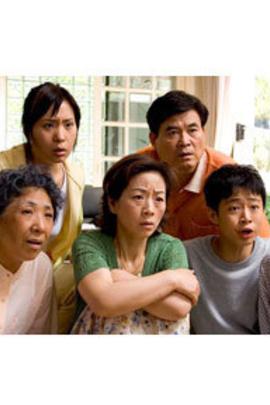 核分裂家族