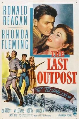 最后的基地( 1951 )