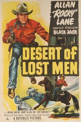 迷失者之逃亡( 1951 )