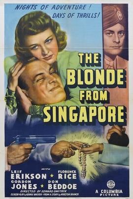 新加坡来的金发女郎