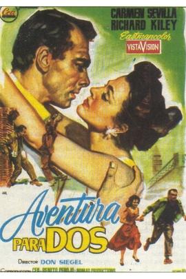 西班牙情事( 1958 )