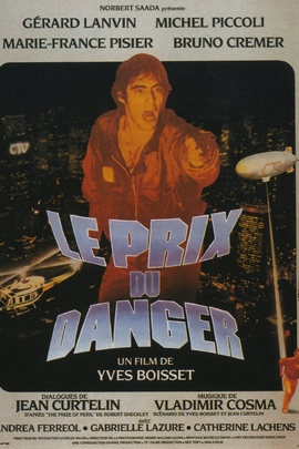 冒险的代价( 1983 )