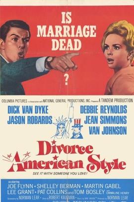 美国式离婚( 1967 )