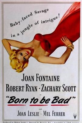 红颜祸水( 1950 )
