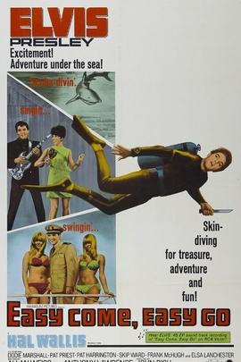 来去匆匆( 1967 )