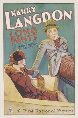 长裤( 1927 )