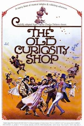 老古董店( 1975 )