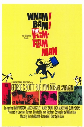 虚虚假假( 1967 )