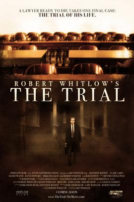 审判( 2010 )