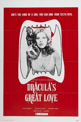 德拉库拉伯爵伟大的爱( 1972 )