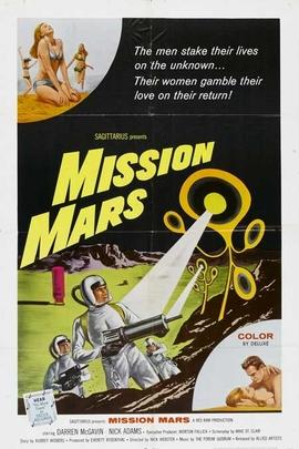 火星任务( 1968 )