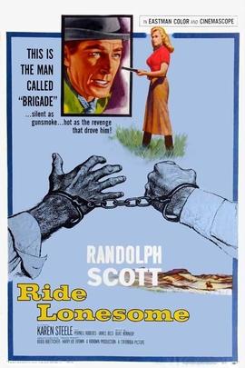 单格屠龙( 1959 )