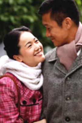 家常菜( 2009 )