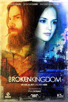 破碎的王国( 2010 )