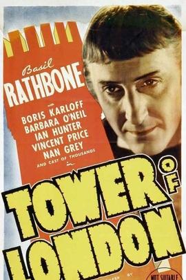恐怖塔( 1939 )