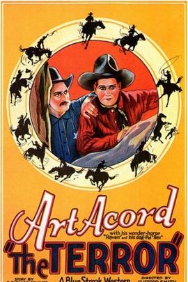 恐惧( 1926 )