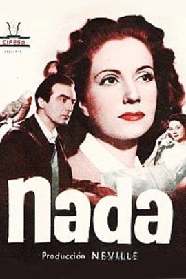 空盼( 1947 )