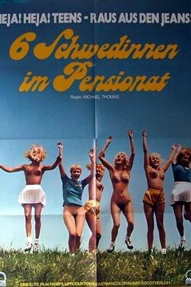 Sechs Schwedinnen im Pensionat( 1979 )