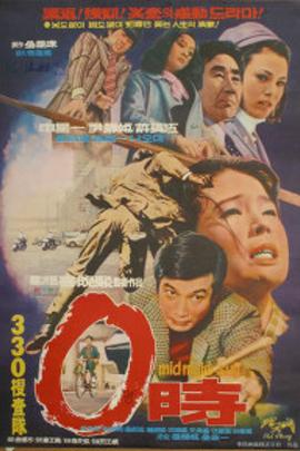零时( 1972 )