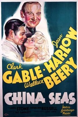 渔光春潮( 1935 )
