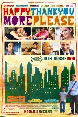 纽约客的故事( 2010 )