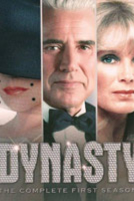 豪门恩怨( 1981 )