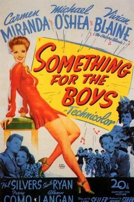 小伙子们的事情( 1944 )