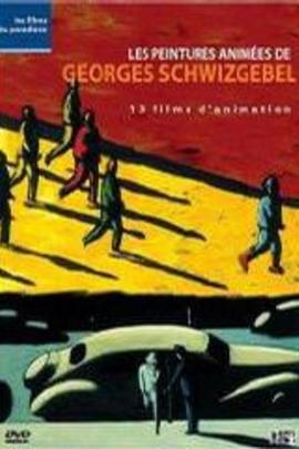没有影子的人( 2004 )