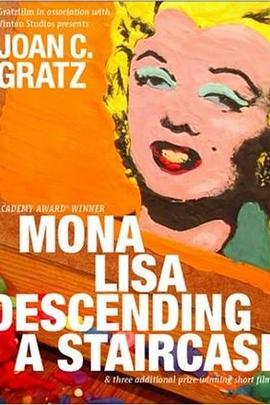 蒙娜丽莎步下楼梯( 1992 )