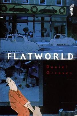 平面世界( 1997 )