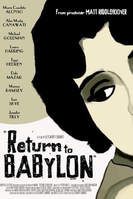 重返巴比伦( 2008 )