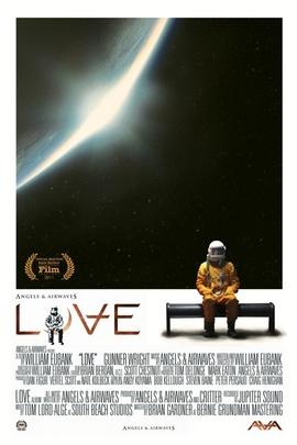 爱( 2011 )