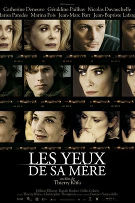 母亲的双眼( 2011 )