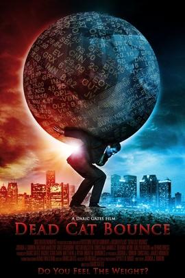 死猫反弹( 2010 )